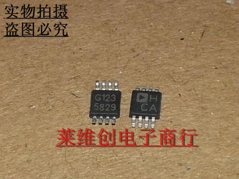 4pcs AD8671ARMZ Amplifier very high precision MSOP8 AD
