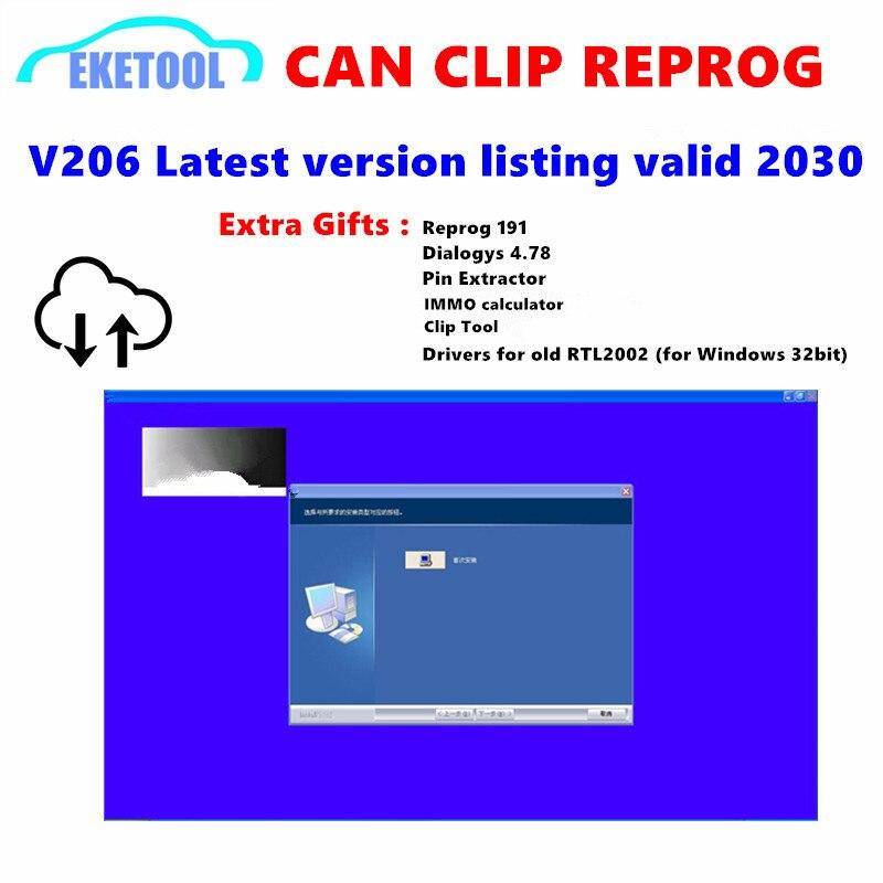 Pode clipe reprog mais novo lançado pode clipe v206 + reprog 191 downoad weblink com extra presentes software