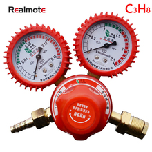 Shockproof Propane Pressure Reducer With Leather Case Propane Meter Gas Regulator Valve Welding And Cutting Tool realmote shockproof oxygen reducer meter high pressure pressure relief valve pressure relief meter gas regulator