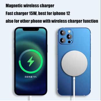 15w-magnetic-wireless-charger-for-iphone-12-12-min-12-pro-12-max-magsafe-iphone-12-fast-charging-pad-for-huawei-samsung-xiaomi