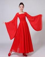 2019 Classical Women Yangko Dance Costume National Umbrella Dance Dress Chinese Traditional Fan Dance Wear For Performance