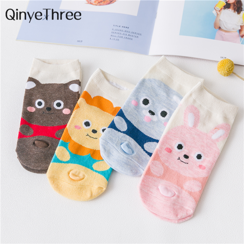 Cute Girls' Cartoon Animal Funny Bunny Bear Sea Lion Happy Pet 3D Tailed Ankle Socks Sweet Gift Christmas Socks