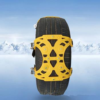 Opona samochodowa łańcuchy śnieżne zimowe terenowe łańcuchy śnieżne opony Skid zagęścić uniwersalne łańcuchy śnieżne awaryjne Skid akcesoria zewnętrzne do samochodu tanie i dobre opinie CARSUN 16 5-27 5cm 1 55kg