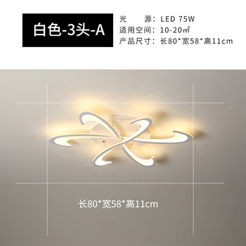 Modern Simple LED Ceiling Light For Dining Living Room Surface Mount Bedroom Indoor Home Creative Black or White New Panel Lamp 16