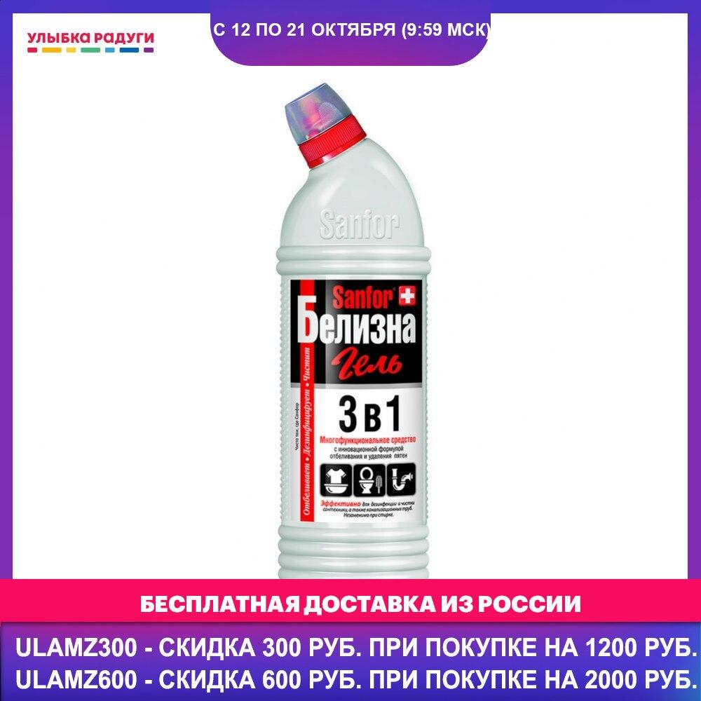 Чистящий гель Sanfor Белизна 3 в 1 700г 3083811 Универсальные чистящие средства      АлиЭкспресс