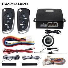 Easyguard車警報システムpkeパッシブキーレスエントリーリモートエンジンスタートセキュリティ警報プッシュボタンスタート自動中央ロック