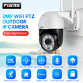 FUERS 1080P Outdoor Camera PTZ IP Camera Automatic tracking Security CCTV 3X Zoom Surveillance camera WIFI P2P Night Vision
