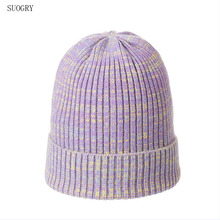 SUOGRY Women Simple Winter Hairball Thicken Knitted Hat Wool Solid Color Cuffed Double Layer Beanie Cap Skullies Warmer Gorros