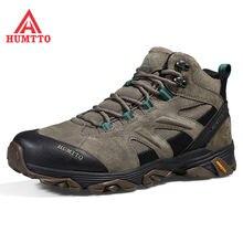 Мужские кожаные ботинки на платформе humtto брендовые дизайнерские