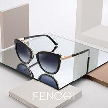 FENCHI-gafas De Sol clásicas De diamante para mujer, anteojos De Sol femeninos, De marca De diseñador, Estilo Vintage Punk, color blanco y negro