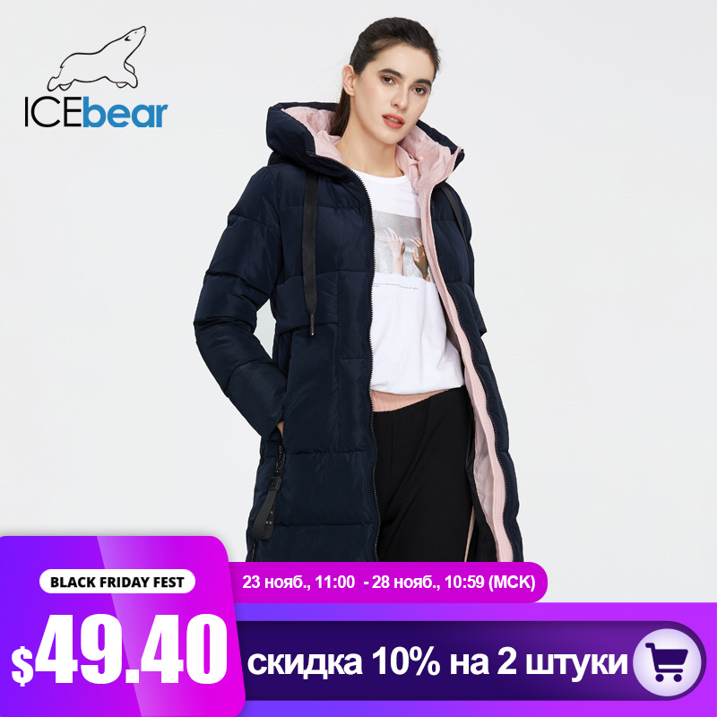 ICEbear 2020 New Winter Women Jacket High Quality Long Woman coat Hooded Female Parkas Stylish Women's Brand Clothing GWD19507I|Parkas| - AliExpress