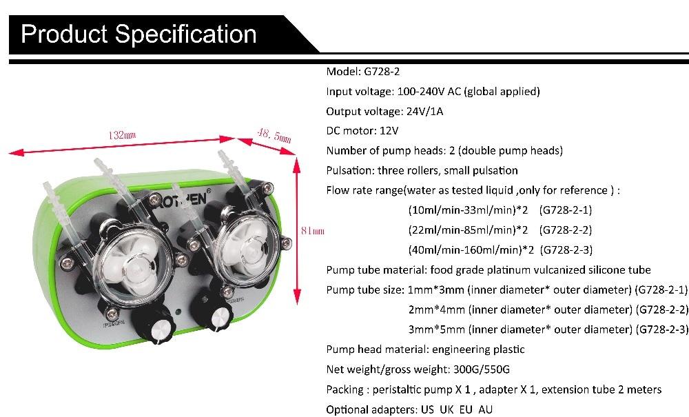 G728-2基本参数(英文)