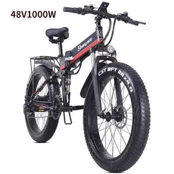 Bicicleta eléctrica plegable, todoterreno, bicicleta de montaña eléctrica, 48V, 1000W, cuerpo de aluminio ligero, 4,0 neumático ancho