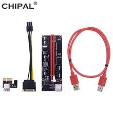 CHIPAL carte Riser double VER009S pcie LED/009S, PCI Express, câble USB 0.6, 1X à 16x3.0 M, alimentation 6 broches, pour Bitcoin Miner