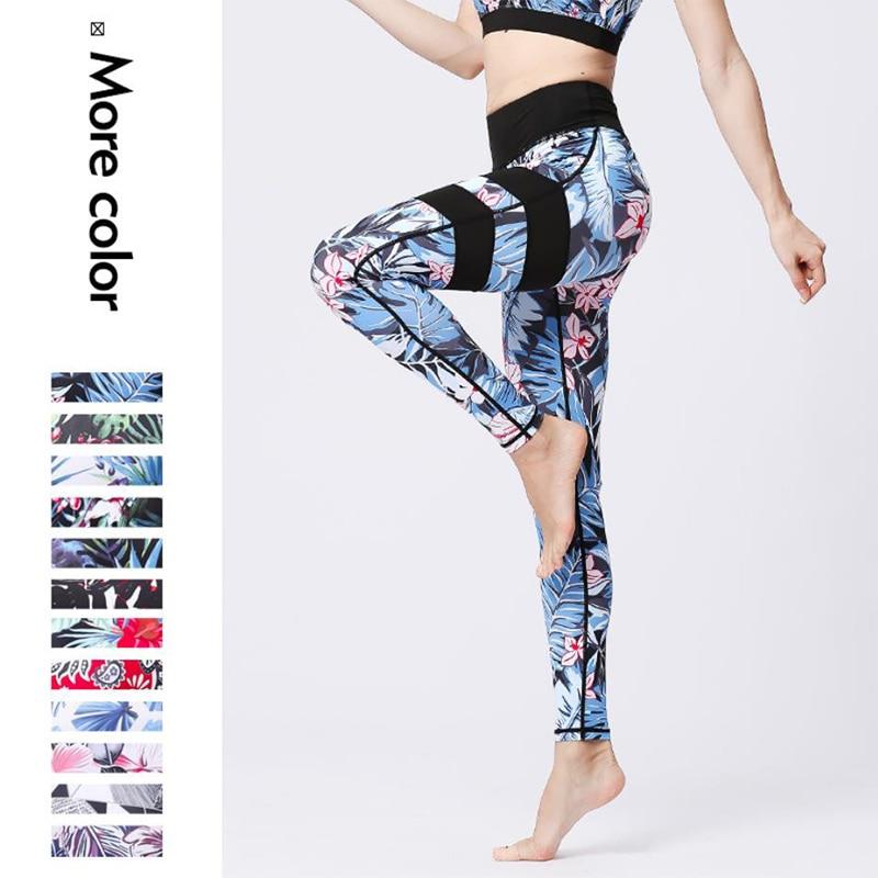 Cloud Hide Yoga Pants Women Flower High Waist Sports Leggings Prints Long Tights Push Up Running Trousers Workout Tummy Control