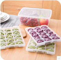 Kitchen Dumpling Box Refrigerated Frozen Storage Box Refrigerator Storage Box Sealed Box Separated Frozen Dumpling Box 26x19CM