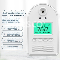 Bus full automatic thermometer infrared fast high precision sensor intelligent voice broadcast unattended