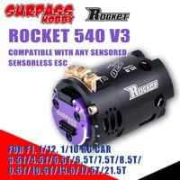 Superar Hobby Rocket 540 V3 Sensored sin escobillas disipador de calor para Motor puede 10,5 T, 13,5 T, 21,5 T para eléctrico Hub Motor 1/10 1/12 coche RC