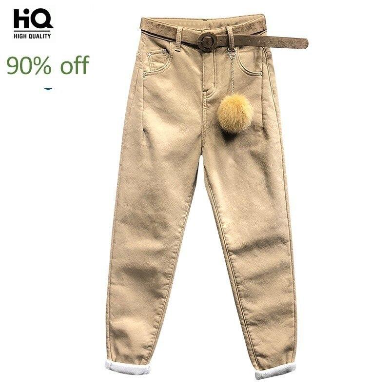 2020 Autumn Winter Fleece Thick Jeans Women Warm Slim Fit Casual Cotton Denim Pants Ladies Streetwear Fashion Harem Pants Female