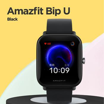 New Original Amazfit Bip U Smartwatch 5ATM Water Resistant Color Display  Sport Tracking Smart Watch For Android iOS Phone 7