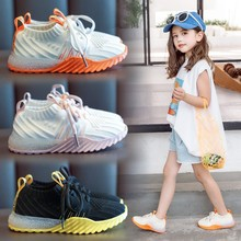 Spring Autumn Children Shoes Boys Girls Sports Shoes Fashion Brand Casual Breathable Outdoor Kids Sneakers Boy Running Shoes children shoes non slip kids sport shoes boys fashion breathable sneakers girls casual sports shoes 2019 spring autumn brand 952