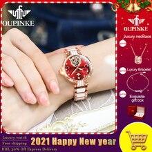 Oupinke Top Luxe Merk Automatische Mechanische Vrouwen Horloge Wolfraam Stalen Horlogebandje Waterdicht Gift Box Automatische Horloges Vrouwen