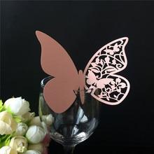 Свадебные принадлежности бабочка карточка с именем и местом держатель Свадебная вечеринка стол декоративный бокал для вина вечерние события