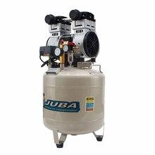 цена на Woodworking Tools 50L Air Compressor Oil-free Mute Dental Spray Paint Compressor High Pressure Air Pump Industrial Grade 1600W