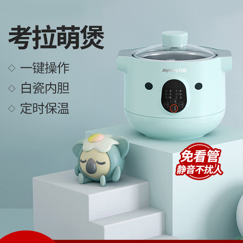 Electric Slow cooker ceramic bear sous vide cooker slow cooker 220V Mini rice cooker 1L Electric Rice Cooker cubilose saucepan