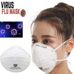 Máscara facial contra la gripe Tira ajustable, máscara antipolvo para el polvo del VIRUS SARS para niños y adultos, n95 % Dropshipping