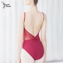 Adult Sexy Ballet Leotards for Women Gymnastics Leotard Training Bodysuits Sling Balerina Kostum Backless 2020