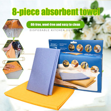 8Pcs/Set Super Absorbent Towels Anti-grease Bamboo Fiber Dish Washing Wiping Rags TT-best
