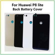 Для huawei p8 lite 2017 Задняя крышка батареи задняя дверь запасная