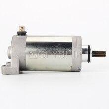 لياماها ATV YFM250 رابتور 2008 2009 2010 2011 2012 2013 YFM 250 SE مخصص YFM250R دراجة نارية الكهربائية المحرك كاتب