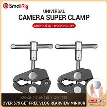 SmallRigอลูมิเนียมอัลลอยด์Dual CrabคีมคลิปSuper ClampสำหรับDSLR Rig LCD Monitor Studio Magic Armกล้อง