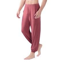 Fdfklak 2020 весна осень новый брюки сна плюс размер 3XL-размер 6XL мужские пижамные брюки гостиная носить светло/темно-серая пижама-Велино