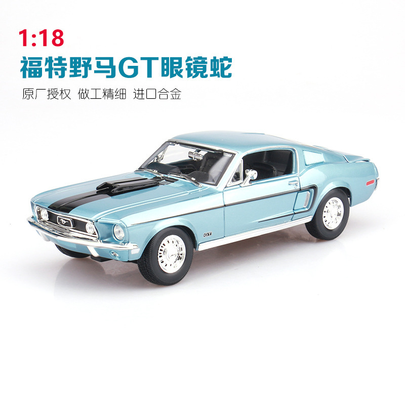 Maisto 1: 18 Alloy Sports Car Model 2010 Ford Mustang GT Open-Top/Cobra Car Model Collection Gift