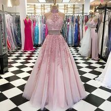 Розовое платье для выпускного вечера новое длинное вечернее