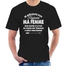 Je N & eacutecoute Pas Toujours Ma Femme Mais Quand Je Fais Les Choses Ont Tendance T-Shirt @ 018844