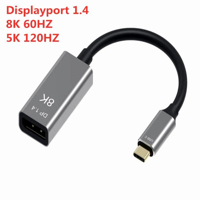 Hub de câble convertisseur de Type c vers Displayport 1.4 mâle vers femelle, USB C vers DP Displayport 8K 60HZ 5K120HZ pour MacBook Air