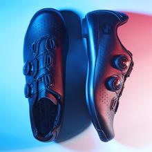 Sidebike carbon fiber szosowe obuwie rowerowe obuwie rowerowe mężczyźni profesjonalne samoblokujące rowerowe trampki spin buckle tanie tanio Dla dorosłych Oddychające Buty rowerowe Cotton Fabric Średnie (b m) Z włókna węglowego Slip-on Pasuje prawda na wymiar weź swój normalny rozmiar