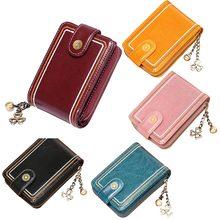 Женский кожаный кошелек с пряжкой и отделением для карт монет