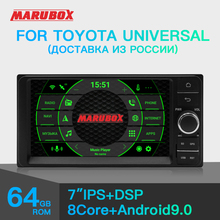 MARUBOX 7A701 Car Multimedia Player per Toyota Universale 2DIN , 4/8 Core, Android 7/8/9, 4 + 64GB, GPS, Radio, Bluetooth, NO DVD