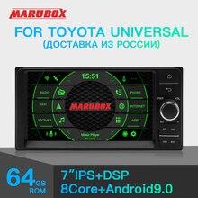 MARUBOX 7A701 araba multimedya oynatıcı Toyota için evrensel 2DIN , 4/8 çekirdek, Android 7/8/9, 4 + 64GB, GPS, radyo, Bluetooth, hiçbir DVD