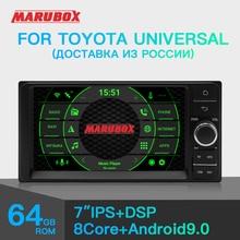 MARUBOX 7A701 reproductor Multimedia para coche para Toyota Universal 2DIN , 4/8 Core, Android 7/8/9, 4 + 64GB, GPS, Radio, Bluetooth, SIN DVD