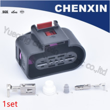 Black 5pin electric wiring harness waterproof auto connectors housing plug(1.5/6.3) female auto plug harness connector 1K0919231