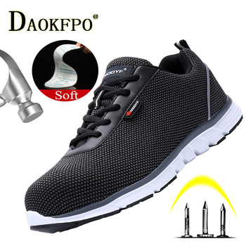 Outdoor Men's Work Safety Shoes Steel Toe For Men Lightweight Breathable Work Shoes Men's Security Footwear Protective Sneaker