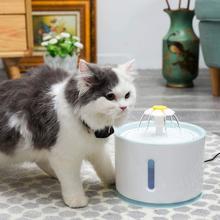 Gato fonte de água led display nível água elétrica mudo dispensador água do cão 2.4l alimentos lentos automática bebedor para gatos