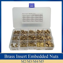 400Pcs Female Thread Knurled Nuts M2 M3 M4 M5 Brass Threaded Insert Round Injection Moulding Knurled Nuts Assortment Kit