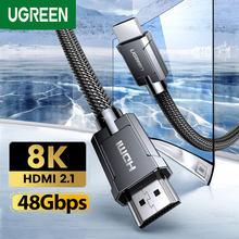 Ugreen – câble HDMI 8K HDMI2.1 pour Xbox X PS5 Xiaomi Mi Box, 8K/60Hz 4K/120Hz, séparateur de câble de commutateur, 48Gbps HDR10 + câble HDMI
